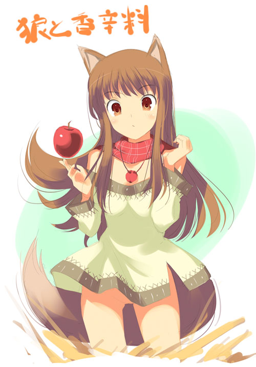 and spice holo naked wolf The fox and the hound chief